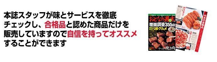 �{���X�^�b�t���ƃT�[�r�X��O��`�F�b�N���A���i�i�ƔF�߂����i������̔����Ă����܂��̂Ŏ��M�������ăI�X�X�����邱�Ƃ��ł��܂��B
