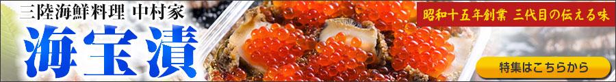 ちちんぷいぷいで紹介!牡蠣のオリーブオイル漬