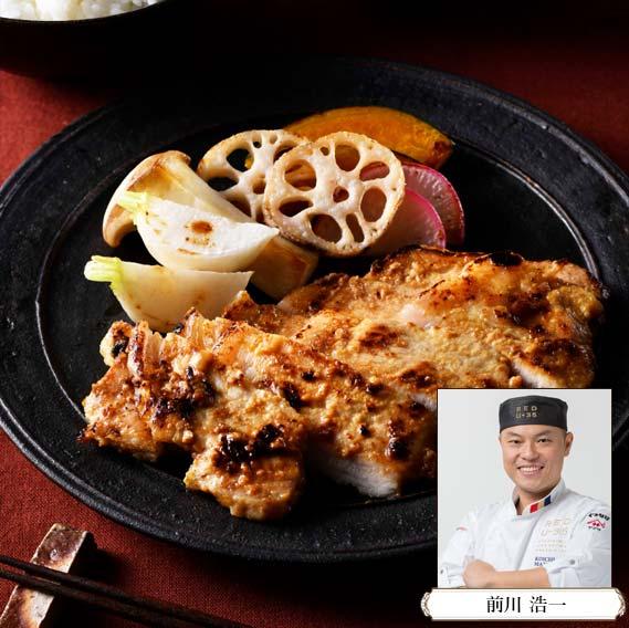 国産豚肉の西京味噌たれ漬